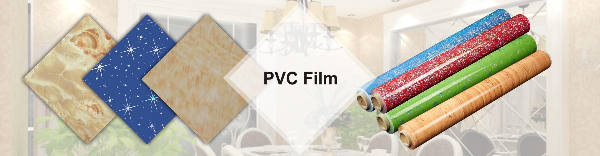 PVC 大图(1)